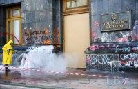 Мендель: пошкоджені двері ОП відреставрують, на виставку не відправлятимуть