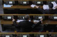 Депутаты отказались рассматривать альтернативный законопроект о высшем образовании