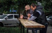 """Приговор по """"делу 26 февраля"""" огласят 4 июня"""