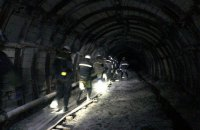 """Затопление боевиками """"ДНР"""" радиоактивной шахты """"Юнком"""" квалифицировали как экоцид"""