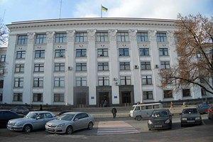 Луганську ОДА закрили й опечатали