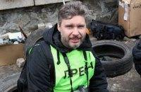 В Москве хоронят погибшего в Украине фотографа