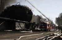 ДСНС: Пожежу на нафтобазі під Києвом повністю погашено
