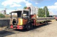 Противники знесення кіосків спалили евакуатор київських комунальників (оновлено)