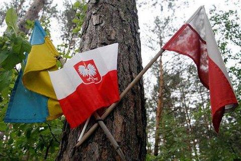 Кравчук, Ющенко, главы УПЦ КП и УГКЦ попросили прощения у поляков за Волынскую трагедию
