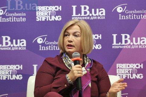 Геращенко: Путін намагається спотворити ідею введення миротворців на Донбас