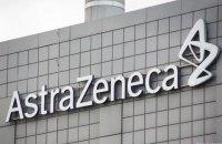 Поставки вакцини AstraZeneca розпочнуться вже наступного тижня