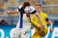 Україна на передостанній хвилині проґавила перемогу у відбірному матчі Чемпіонату світу-2022 (оновлено)