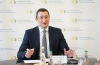 Мінрегіон: в Україні проведуть інвентаризацію водних і лісових ресурсів, а також об'єктів комунальної та держвласності