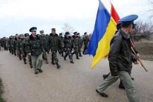 Військовослужбовці внутрішніх військ Криму покинули півострів