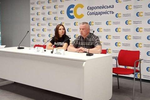 Партия Порошенко заявила о готовящихся обысках в ее офисе