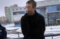 Киевлянин, который бросил гранату в патрульных, получил девять лет тюрьмы