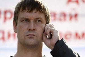 В Киеве пропал опальный российский оппозиционер