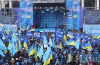 ПР предлагает львовским спортсменам поехать на провластный митинг за 300 гривен