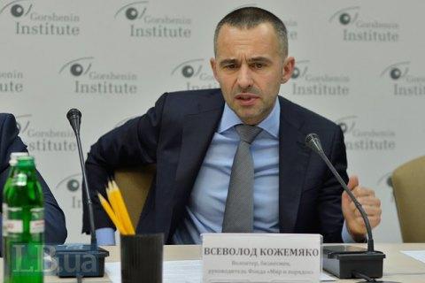 """Справа комбата """"Слобожанщини"""" - кримінал, а не переслідування добровольців, - Кожемяко"""