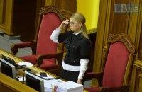 """Тимошенко предлагает провести референдум по земле на основании """"действующего закона"""""""