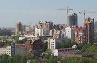 Пример ОСМД из Донецка (АУДИО)