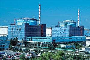 Россия обеспечит безопасность Хмельницкой АЭС