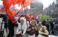 Коммунисты готовы заплатить штраф за митинг на Крещатике