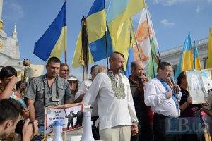 Милиция задержала шестерых врадиевских активистов на Майдане за госфлаги