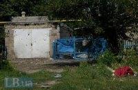 Унаслідок обстрілу Мар'їнки загинув мирний житель