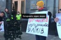 ВІЛ-позитивні українці вимагають ліків під ОП: МОЗ провалило закупівлю
