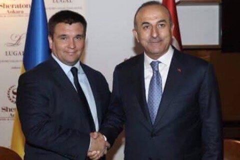 МЗС Туреччини продовжить порушувати питання Криму на всіх міжнародних майданчиках