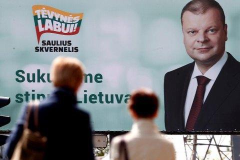 Виборчком Литви назвав двох кандидатів, які пройшли у другий тур президентських виборів