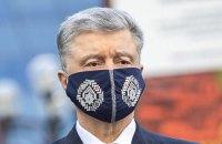 """""""Європейська Солідарність"""" не допустить проходження через парламент законопроєкту Зеленського щодо КС, - Порошенко"""