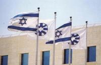 """МИД Израиля осудил парад по случаю создания дивизии СС """"Галичина"""""""
