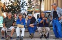 Французское правительство снижает пенсионный возраст