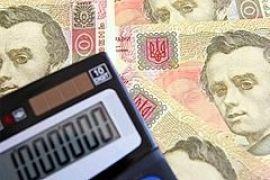 Утонет ли Украина в 2010 году?