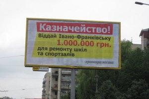 Госказначейство рапортовало о полном погашении долгов за сентябрь