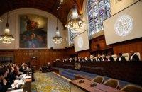 Суд ООН определил график рассмотрения дела Украины против России