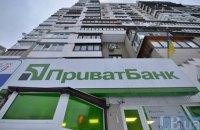 Держава не може визначитися з долею своїх банків