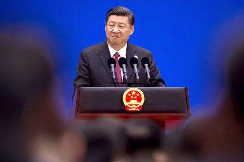 Сі Цзіньпіна одноголосно переобрали на посаду голови Китаю