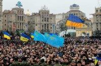 Рада признала Революцию Достоинства одним из ключевых моментов формирования украинской государственности