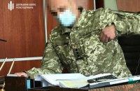 ГБР подозревает подполковника ВСУ в присвоении горючего для ООС почти на 1,8 миллиона грн