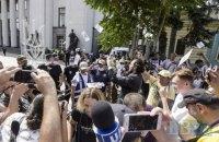 Активістів, що прийшли під Раду на захист мови, хочуть оштрафувати через порушення благоустрою