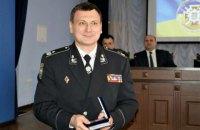 Начальник поліції Чернівецької області звільнився