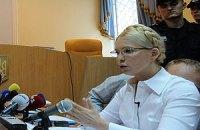 В Донецке и Крыму выключили трансляцию суда, - Тимошенко