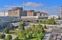 На Запорожской АЭС сработала аварийная защита