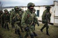 """""""Самооборона"""" захопила базу паливно-мастильних матеріалів у Сімферополі, - джерело"""