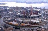 """Стадион """"Зенит"""" должны достроить к весне 2016 года"""