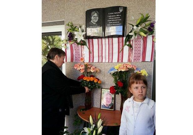 Мемориальная доска Владимиру Мельничуку в киевской школе №214