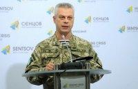 Шесть военных ранены в АТО за сутки
