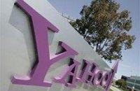 Иранская оппозиция обвинила Yahoo! в предательстве