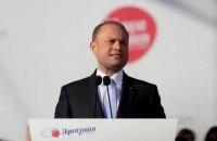 Владна партія виграла вибори на Мальті