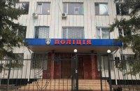 Полицейскому предъявили сокрытие обстоятельств резонансного убийства в Каховке