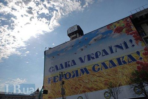 """Міноборони обіцяє не скасовувати вітання """"Слава Україні!"""" - """"Героям слава!"""""""